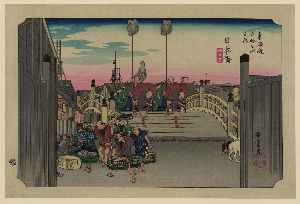 The Fifty-three stations of Tokaido 'Nihombashi Asanokei' (View of the Nihombashi morning)