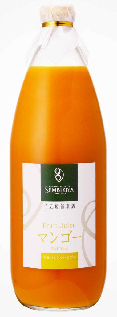 果汁100%ジュース アルフォンソマンゴー