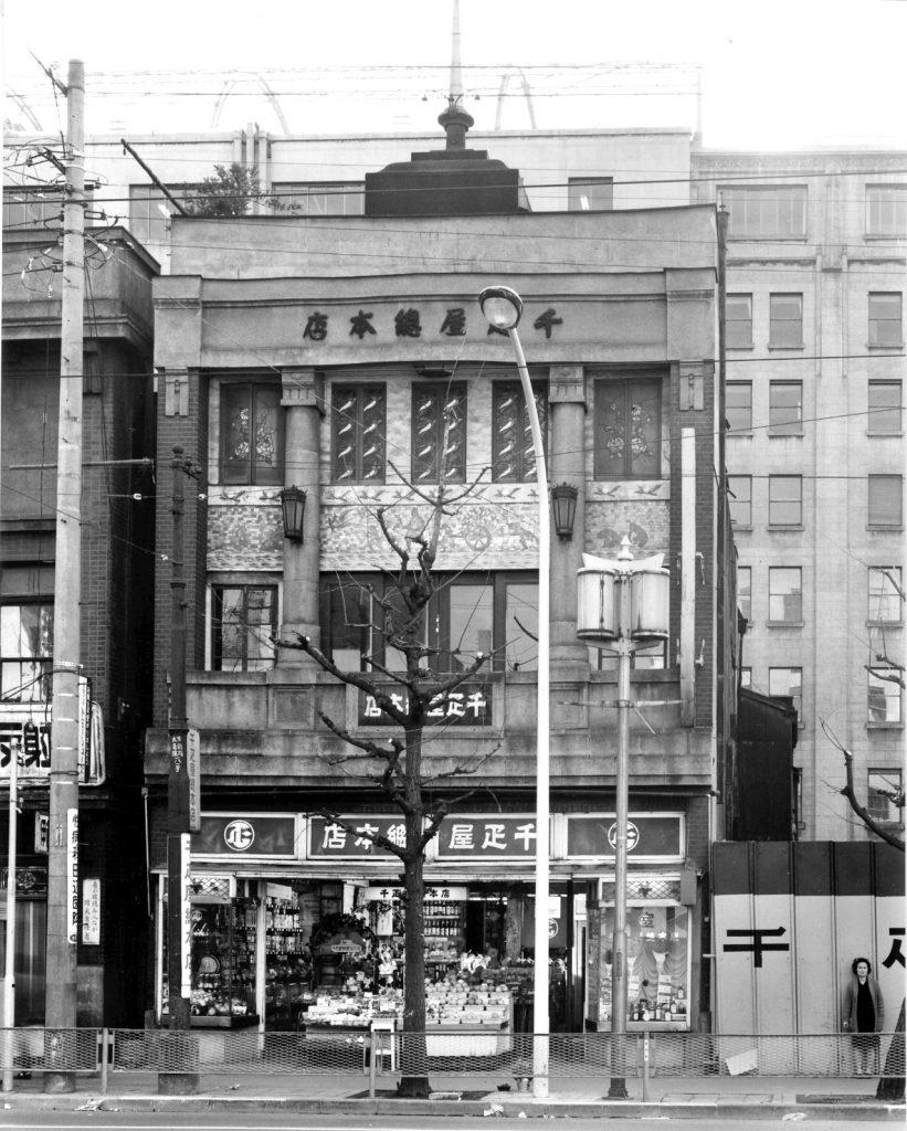 昭和初期本店(モザイク・ステンドガラスあり)画像
