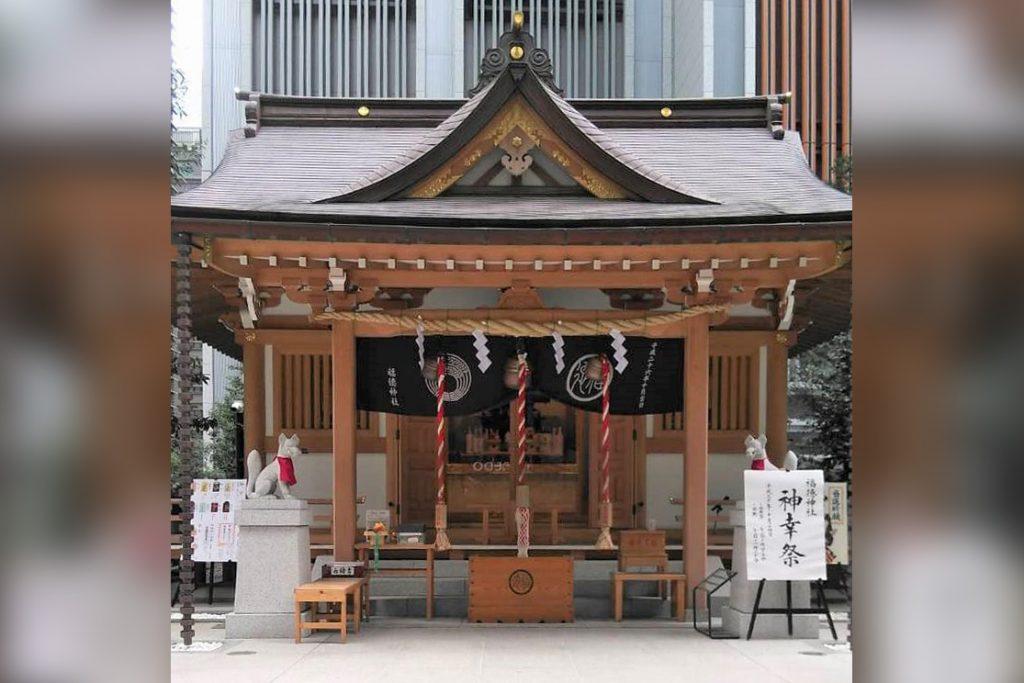 福徳神社_b