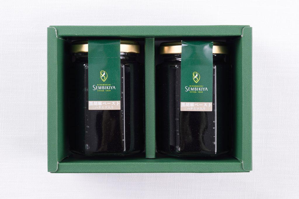黒ゴマペースト 2瓶化粧箱入