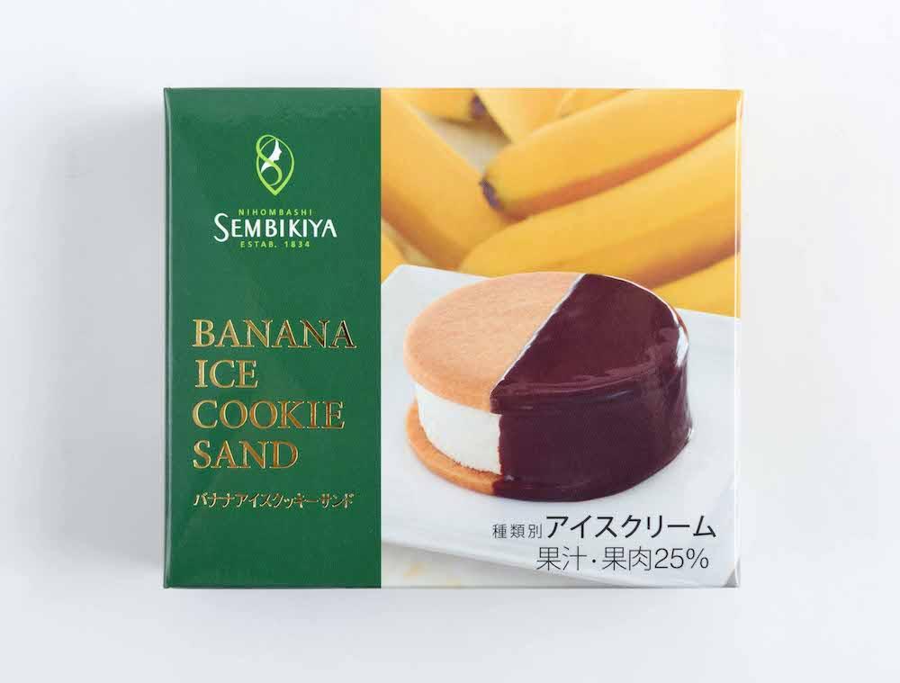 バナナアイスクッキーサンド