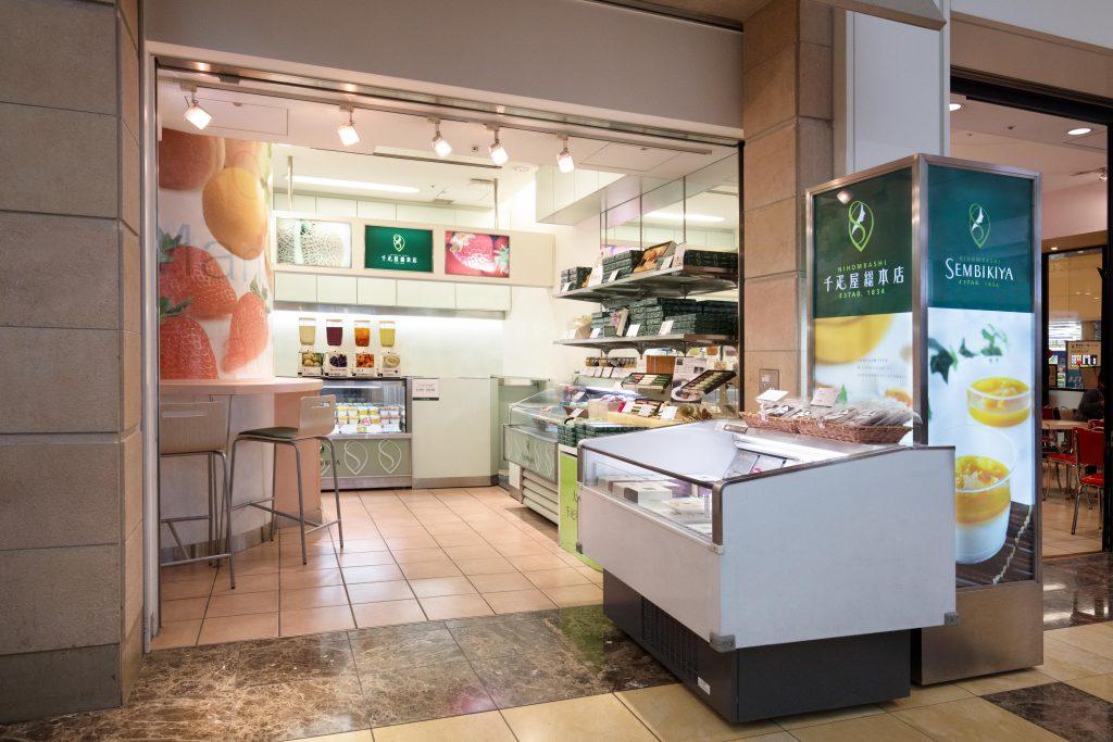 羽田空港マーケットフ゜レイス店