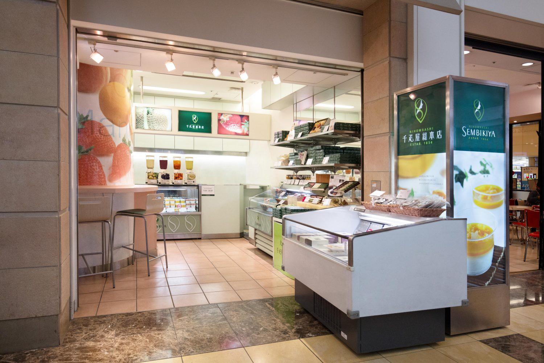 羽田 マーケットフ゜レイス店舗画像