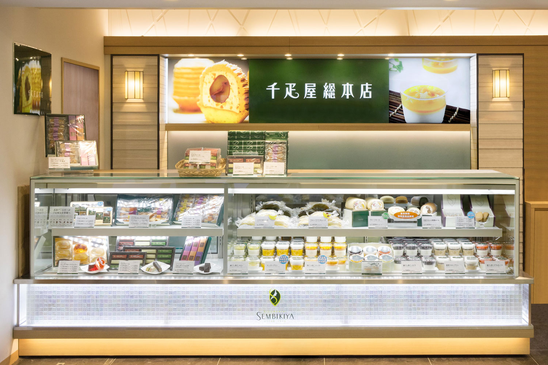 東京駅店舗画像1
