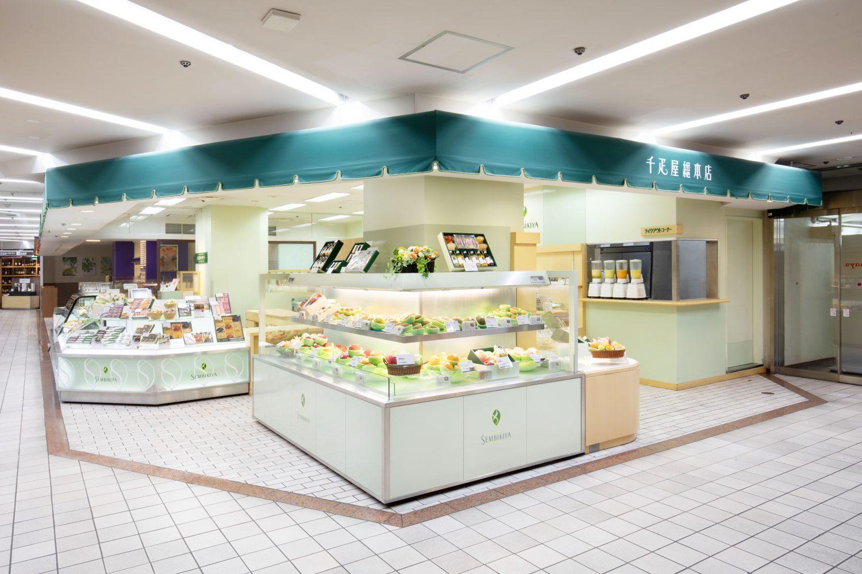 港南台店店舗画像1