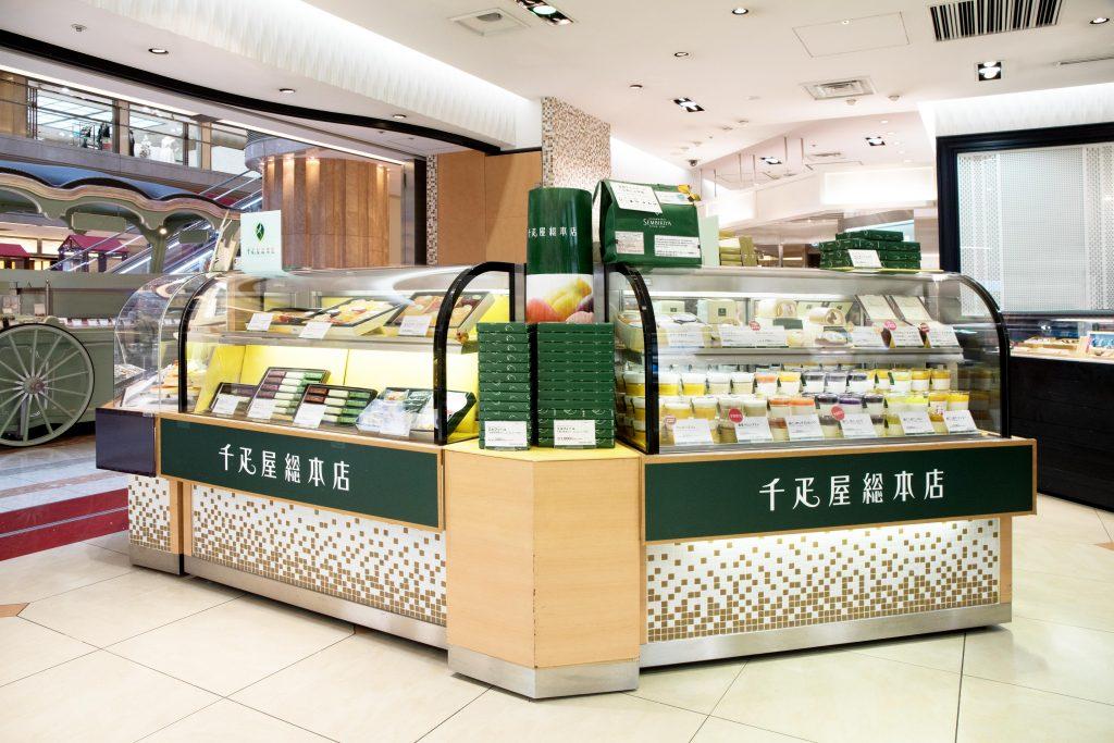 羽田 特選洋菓子店舗画像