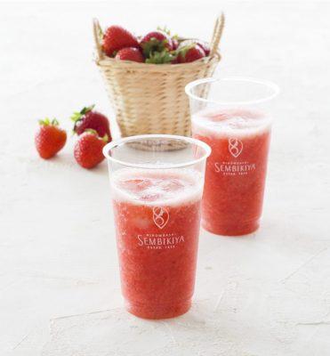 queen-strowberry-juice