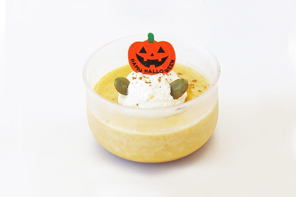 SS_pumpkin_pudding+