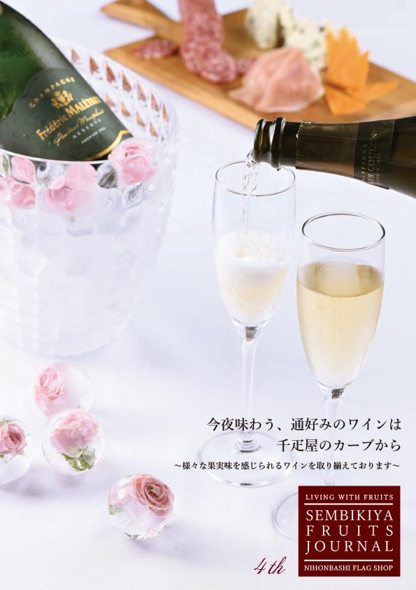 flyer_wine-1